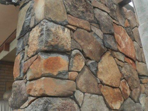 northern basalt feature wall
