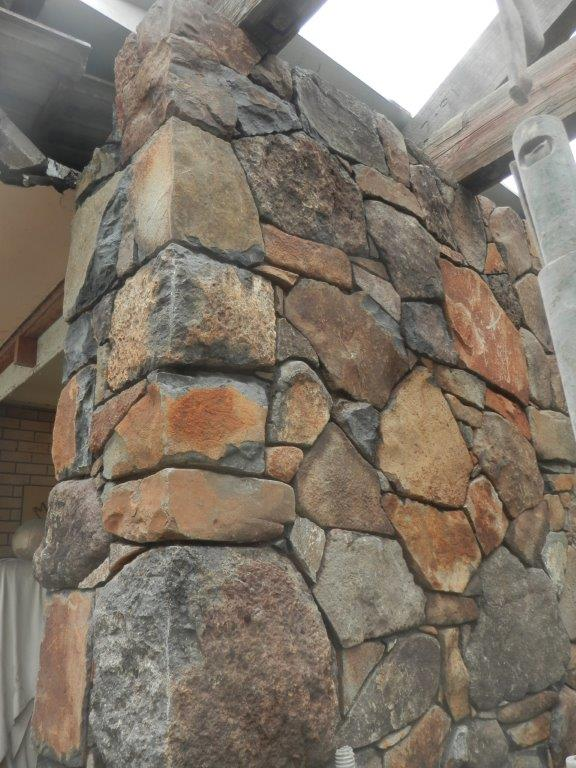 northern basalt feature wall